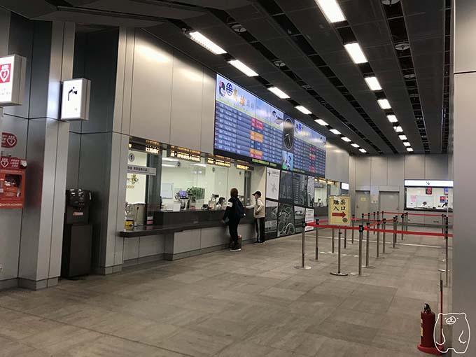 高雄から台南への行き方|有人のチケット売り場