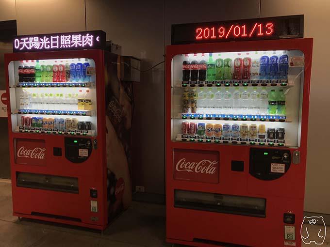 高雄から台南への行き方|自動販売機