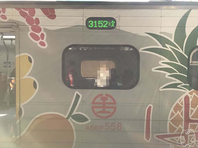 高雄から台南への行き方|電車の番号