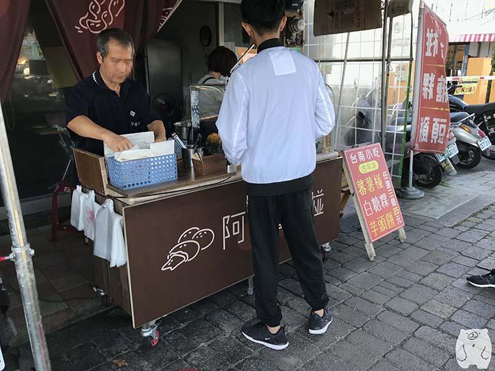 阿田番薯椪|お店の様子