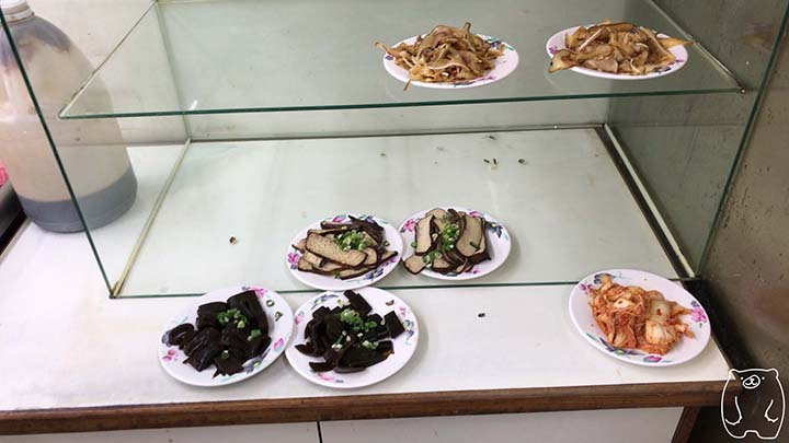 二五巴 水餃蒸餃|小菜
