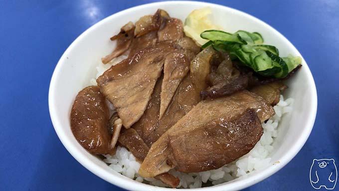 高雄老周焼肉飯の焼肉飯