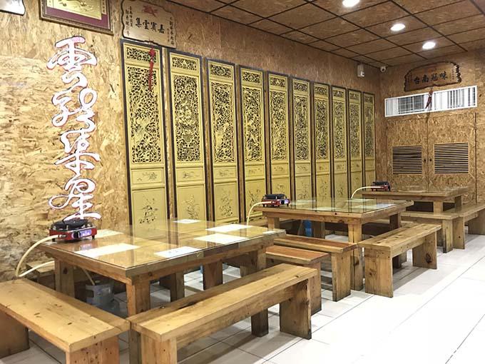 劉哥牛肉湯|店の中の席