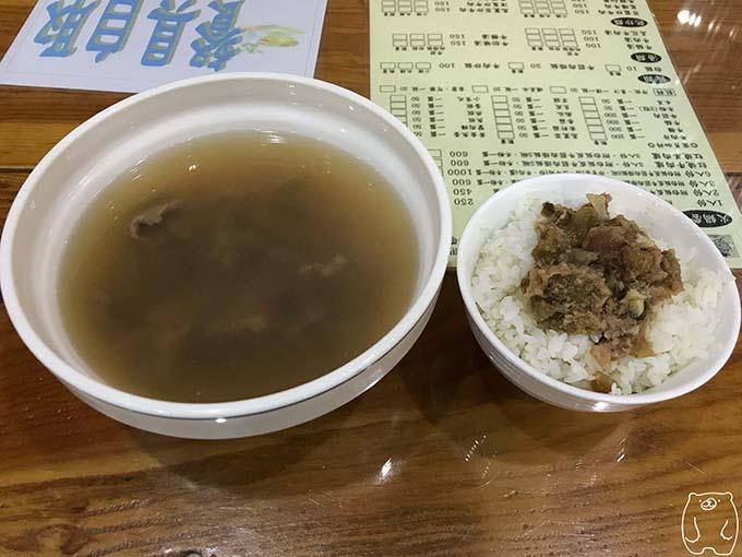 劉哥牛肉湯|牛肉湯と牛筋肉燥飯