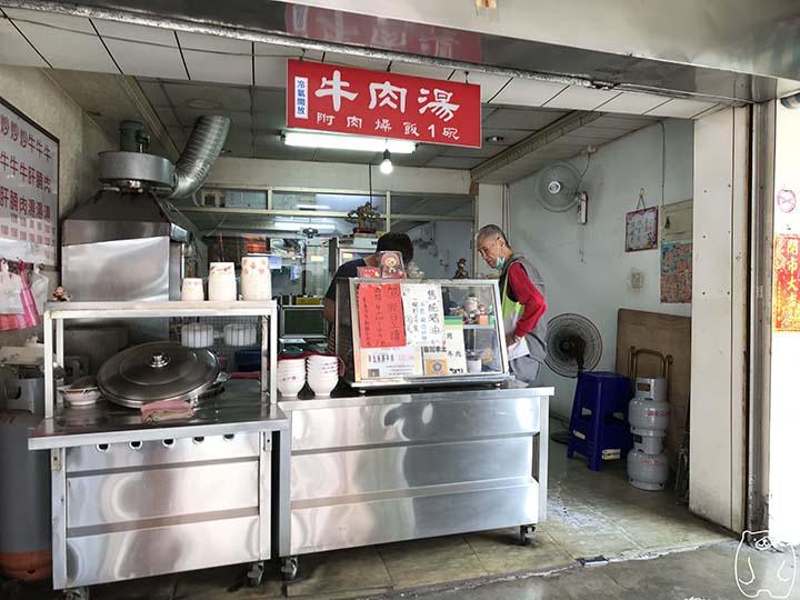 新鮮牛肉湯|カウンター
