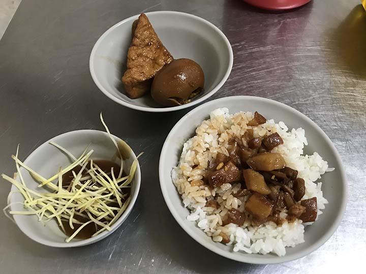 新鮮牛肉湯|肉燥飯