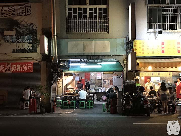 阿江炒鱔魚|お店の外観