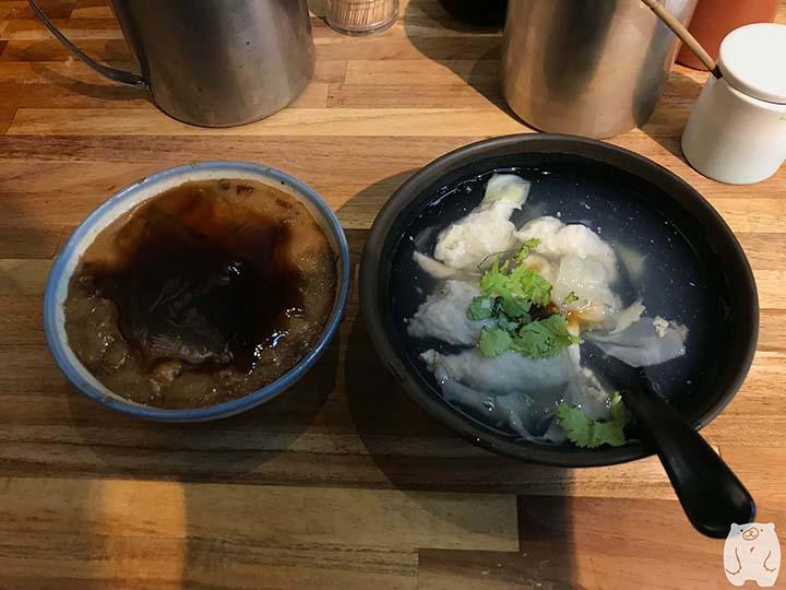富盛號|碗粿と魚焿