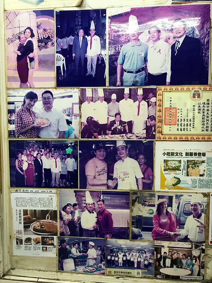 赤崁點心店の有名人などの写真