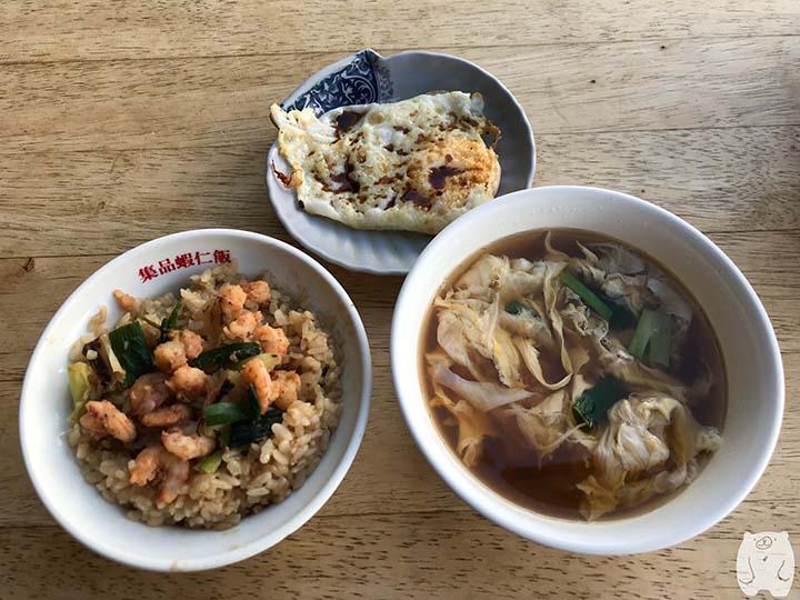 集品蝦仁飯|蝦仁飯、鴨蛋湯と荷包蛋