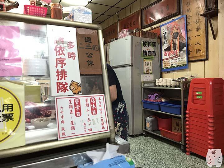 六千牛肉湯|注文カウンター
