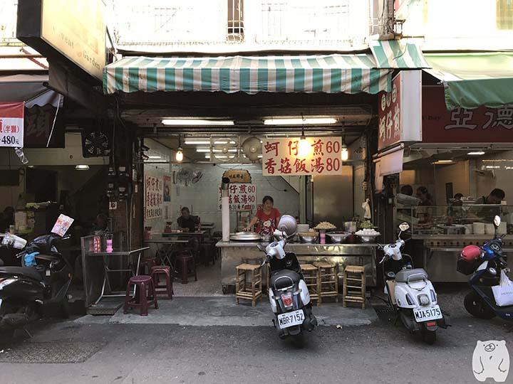 石精臼蚵仔煎|お店の外観