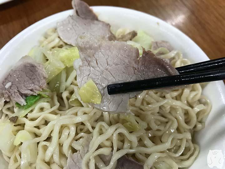 小杜意麵|意麵の肉