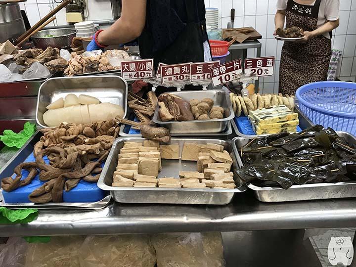 小杜意麵|滷味その1