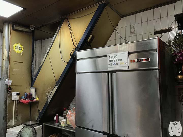 小杜意麵|冷蔵庫