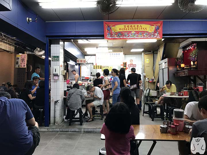 小杜意麵|店内の座席