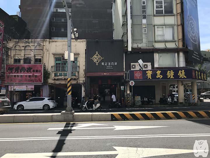 鄭記蔥肉餅|お店の周辺の様子
