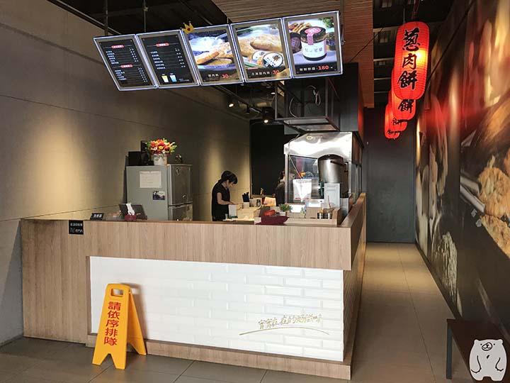 鄭記蔥肉餅|店内の様子