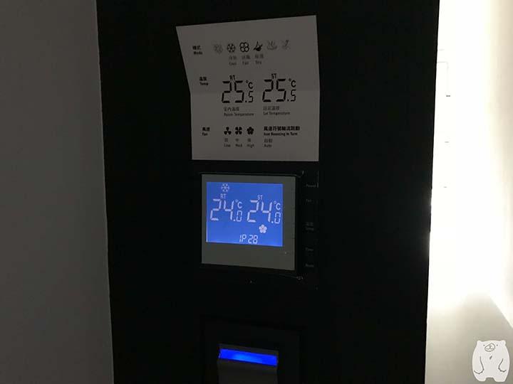台南老爺行旅(ザ・プレイス 台南)|カードキー入れとエアコンスイッチ