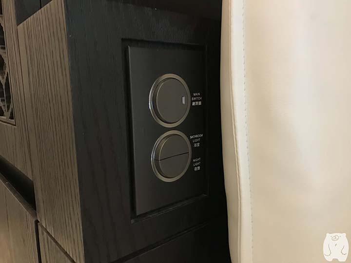 台南老爺行旅(ザ・プレイス 台南)|電気のスイッチ