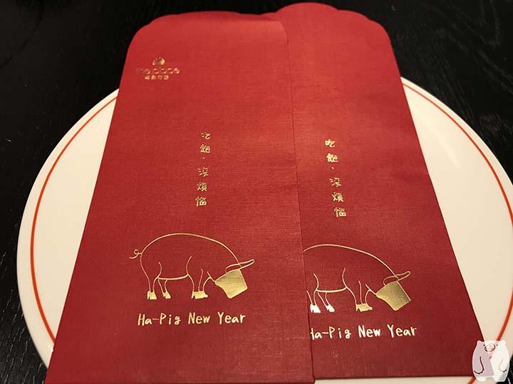 台南老爺行旅(ザ・プレイス 台南)|持ち帰り用の袋
