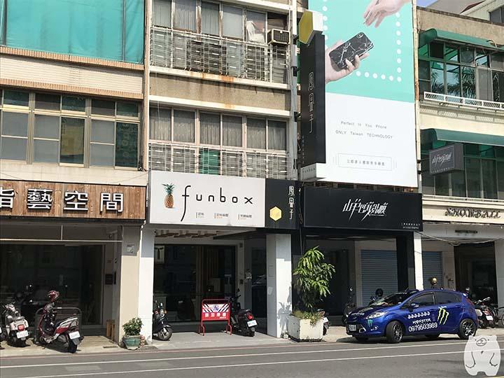 鳳盒子funboxお店の看板