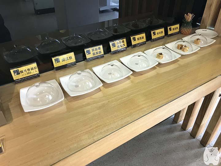 鳳盒子funboxの試食スペース