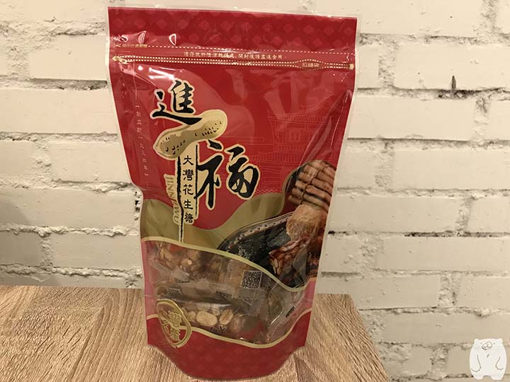 進福大灣花生糖の零嘴包