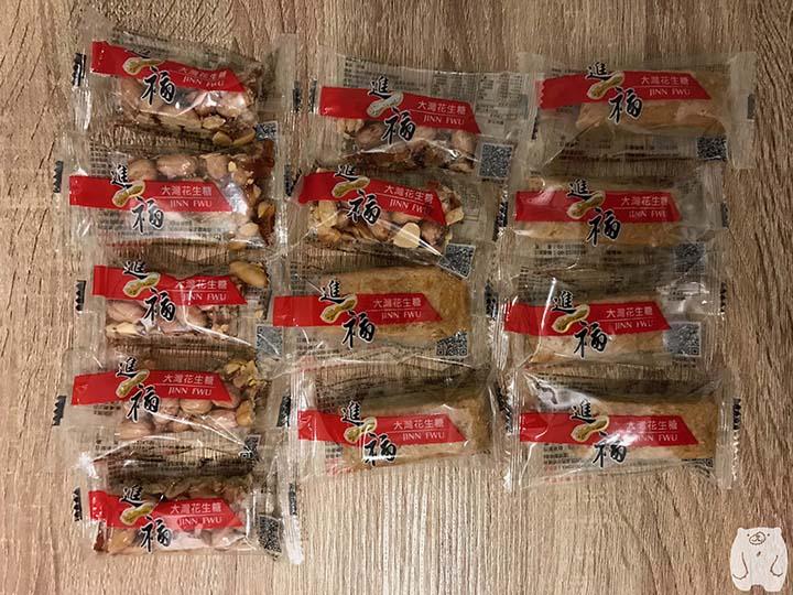 進福大灣花生糖|零嘴包の中身