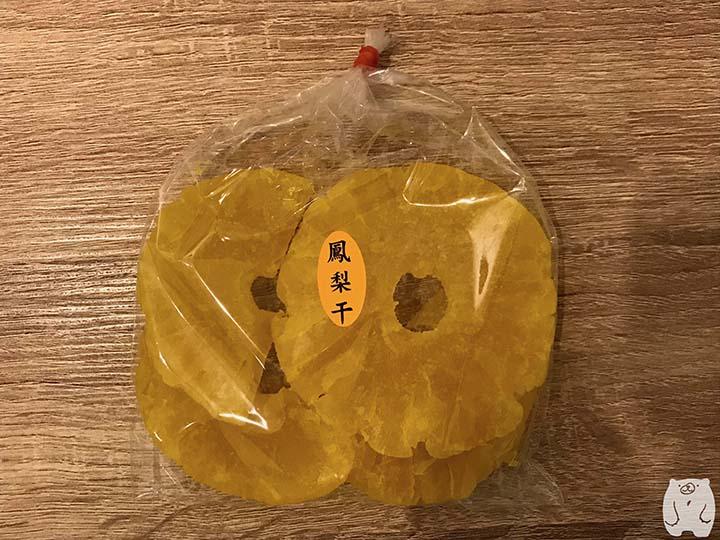 美勝珍蜜餞|パイナップル