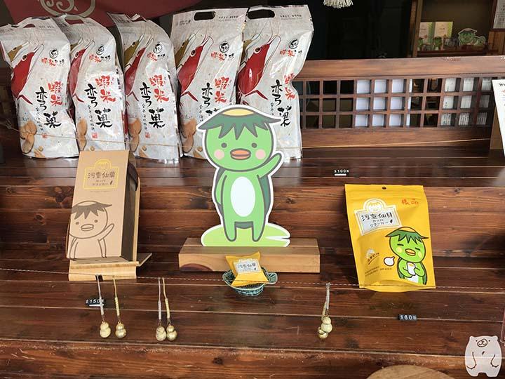 蝦米工坊&河童仙菓|カッパクラッカーの包装(小)