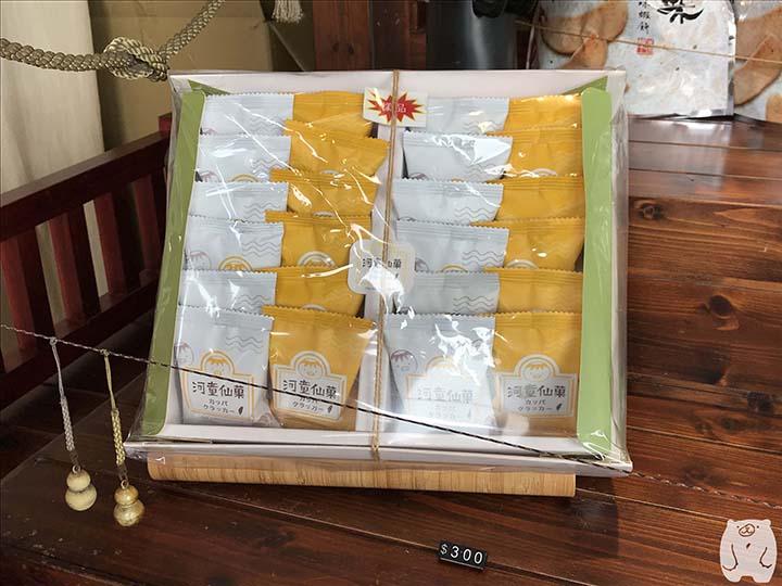 蝦米工坊&河童仙菓|カッパクラッカーの包装(大)