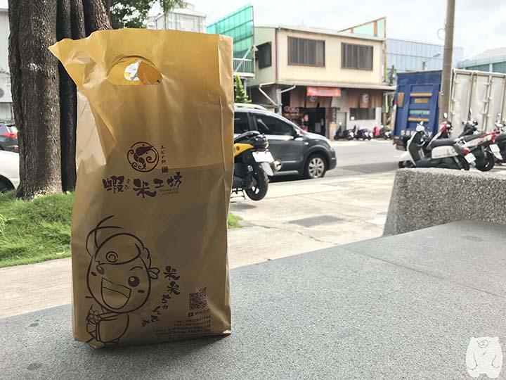 蝦米工坊&河童仙菓|購入したお土産