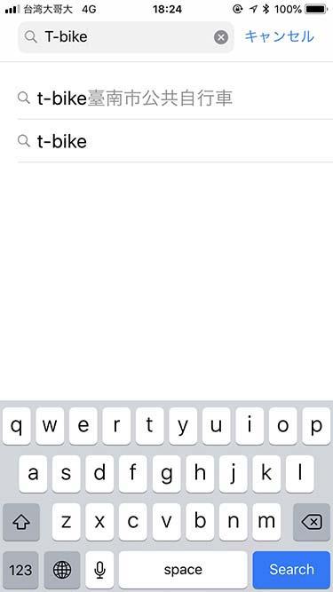 T-bikeアプリを検索する