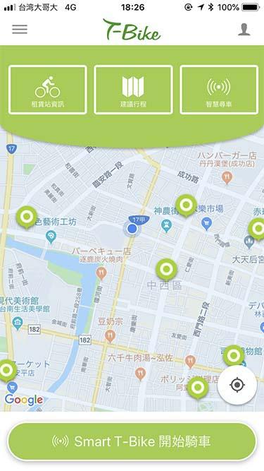 T-bikeアプリ|トップ画面