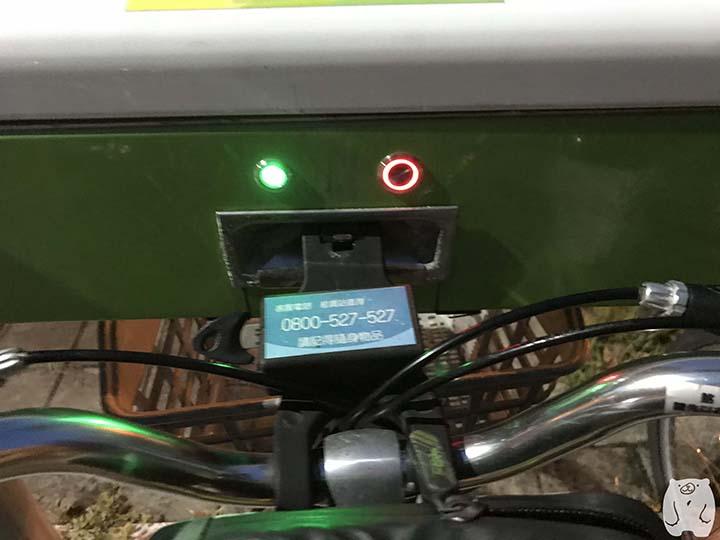 選んだ自転車の取り出しボタンが点灯する