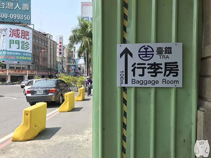 台湾鉄道の荷物預かり所へ向かう
