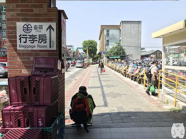 台湾鉄道「行李房」