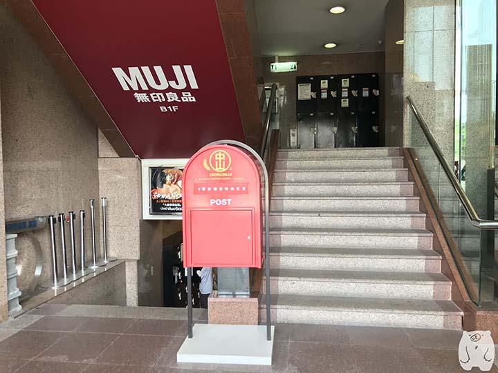 新光三越 台南中山店の入り口の外の階段にあるコインロッカー