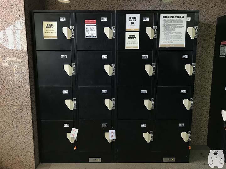 新光三越 台南中山店にある中くらいのコインロッカー