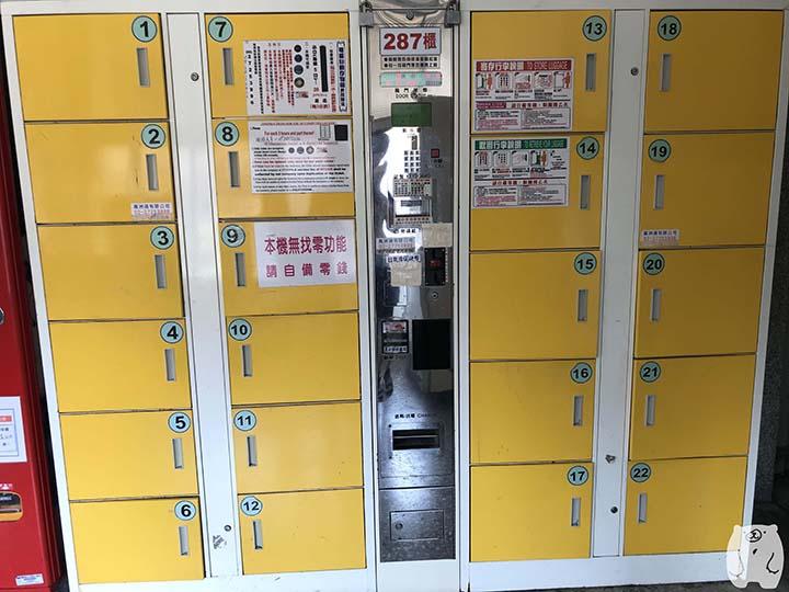 台湾鉄道(台鉄)台南駅構内にあるコインロッカー