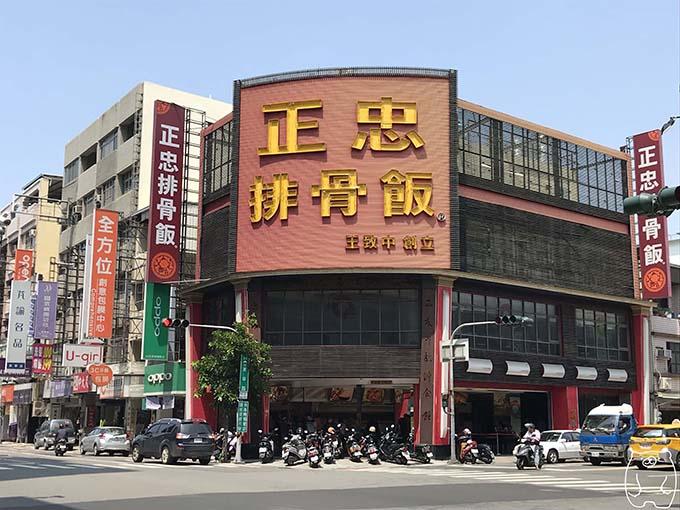 正忠排骨飯|お店の外観(台南東寧店)