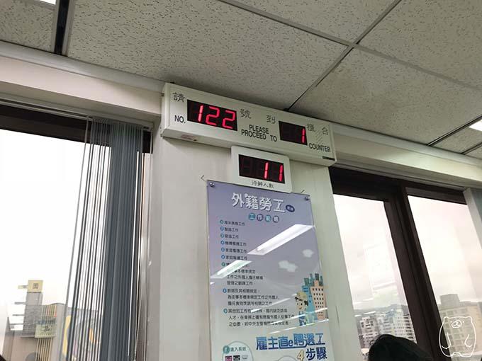 台湾(高雄)の統一番号の申請手順6|呼び出しを待つ