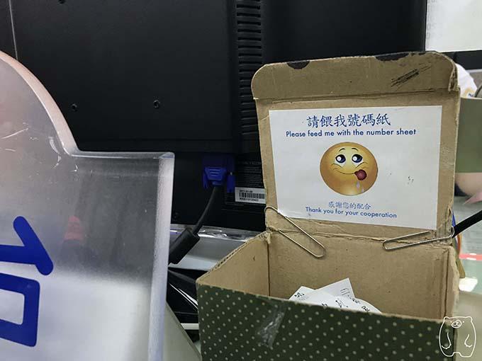 台湾(高雄)の統一番号の申請手順|パスポートの提出およびコピー