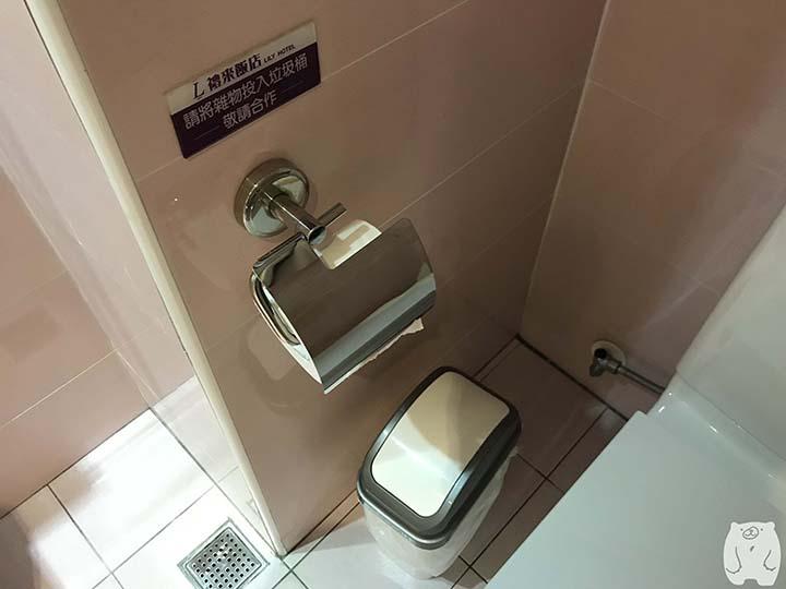 トイレにある注意書き