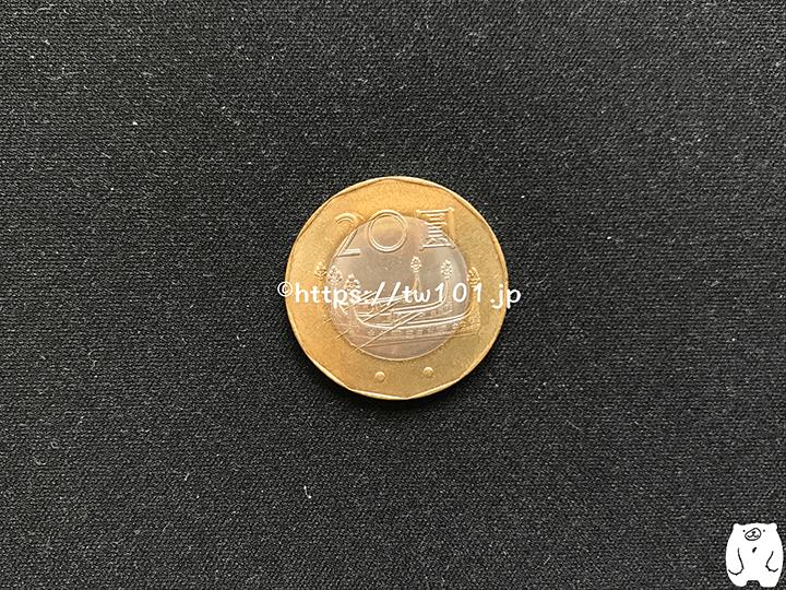 20元硬貨(裏)