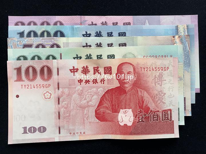 紙幣の長さの比較