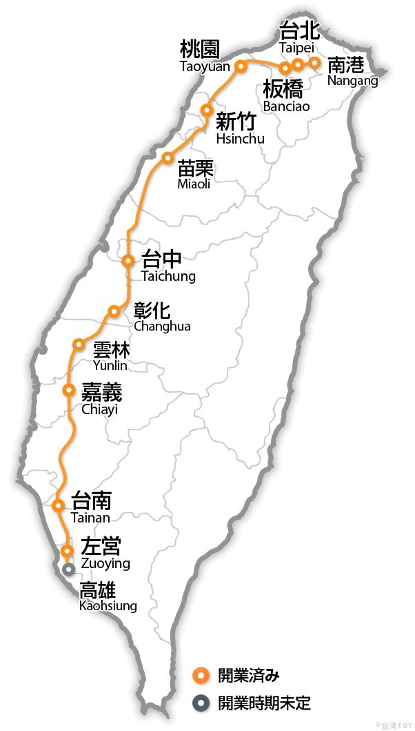 台湾新幹線(高鉄)の路線図