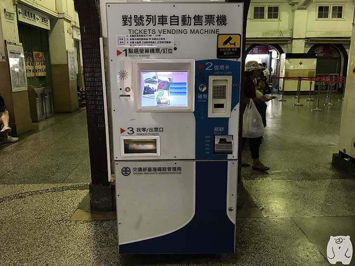 台湾鉄道の指定席用の自動券売機