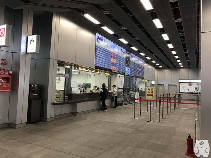 台湾鉄道「高雄駅」 窓口
